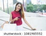 close up beautiful asian woman... | Shutterstock . vector #1081985552