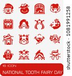 vector national tooth fairy day ... | Shutterstock .eps vector #1081991258