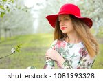 beautiful girl with floral... | Shutterstock . vector #1081993328
