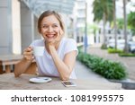 portrait of laughing young lady ... | Shutterstock . vector #1081995575