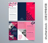 brochure design  brochure... | Shutterstock .eps vector #1081998458