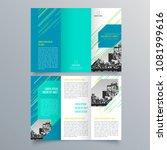 brochure design  brochure... | Shutterstock .eps vector #1081999616