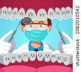 dentist holding instruments... | Shutterstock .eps vector #1082010542