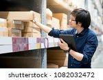 asian manager man doing... | Shutterstock . vector #1082032472
