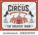 Vintage Circus Banner. Vector...