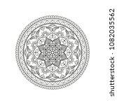 mandala. round ornament floral... | Shutterstock .eps vector #1082035562