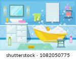 baby shower and bath room... | Shutterstock .eps vector #1082050775
