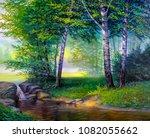 oil painting landscape ... | Shutterstock . vector #1082055662