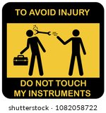 funny warning vector icon.... | Shutterstock .eps vector #1082058722