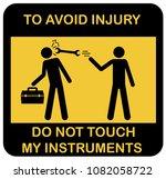 funny warning vector icon.... | Shutterstock .eps vector #1082058722