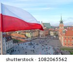 free breeze of the flag. ... | Shutterstock . vector #1082065562