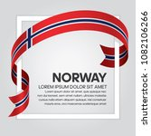 norway flag background | Shutterstock .eps vector #1082106266