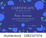certificate of completion...   Shutterstock .eps vector #1082107376