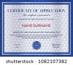 certificate template. printable ... | Shutterstock .eps vector #1082107382