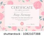 certificate template. printable ... | Shutterstock .eps vector #1082107388