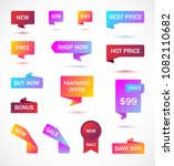vector stickers  price tag ... | Shutterstock .eps vector #1082110682