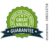 great value label illustration | Shutterstock .eps vector #1082113718