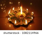 a traditional deepawali deep... | Shutterstock . vector #1082114966