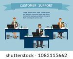 call center employee characters ... | Shutterstock .eps vector #1082115662