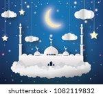 ramadan kareem greeting with... | Shutterstock .eps vector #1082119832
