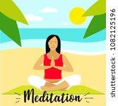 girl doing yoga on the beach....   Shutterstock .eps vector #1082125196