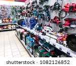 minsk  belarus   april 6  2018  ...   Shutterstock . vector #1082126852