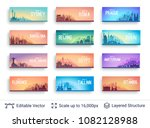 world famous city scapes set.... | Shutterstock .eps vector #1082128988