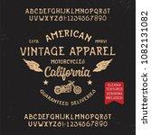 original handmade alphabet with ... | Shutterstock .eps vector #1082131082