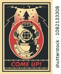 come up  vector diver poster.... | Shutterstock .eps vector #1082133308