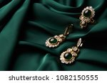 beautiful golden ring and pair... | Shutterstock . vector #1082150555