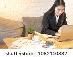 smart asian business woman...   Shutterstock . vector #1082150882