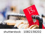 Red sale sign 15  discount on...