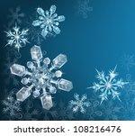 Lovely Blue Snowflake Christma...