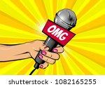omg news comic text speech... | Shutterstock .eps vector #1082165255