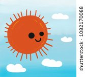 cute sun smile watercolor... | Shutterstock . vector #1082170088