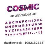 cosmic font in realistic paper... | Shutterstock .eps vector #1082182835