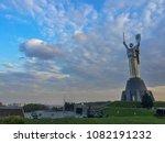 kiev  ukraine   april 25  the... | Shutterstock . vector #1082191232