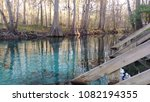 beautiful view of the turquoise ... | Shutterstock . vector #1082194355