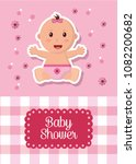 baby shower celebration | Shutterstock .eps vector #1082200682