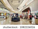 singapore   apr 22  2018 ... | Shutterstock . vector #1082226026