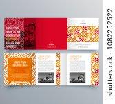 brochure design  brochure... | Shutterstock .eps vector #1082252522