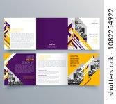 brochure design  brochure... | Shutterstock .eps vector #1082254922
