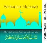 ramadan kareem mubarak greeting ...   Shutterstock .eps vector #1082261432