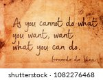 as you cannot do what you want  ... | Shutterstock . vector #1082276468