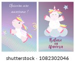 cute unicorn cards magic baby... | Shutterstock .eps vector #1082302046