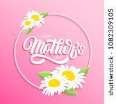 happy mother's day brush hand... | Shutterstock .eps vector #1082309105