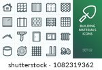 building materials icons set.... | Shutterstock .eps vector #1082319362