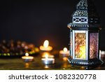 the muslim feast of the holy... | Shutterstock . vector #1082320778