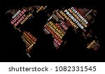 web marketing word cloud... | Shutterstock .eps vector #1082331545