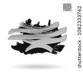 grey  brush stroke and texture. ...   Shutterstock .eps vector #1082333762